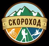 Скороход — походы, велопоходы, сплавы