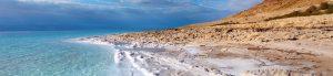 israel-panorama